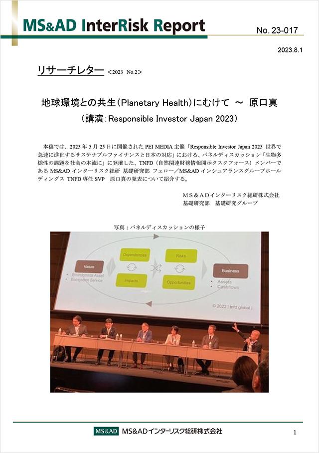 (盛岡)キッチン~東証一部上場/3年間離職率14.6%/完全週休2日&最大16日連続休暇
